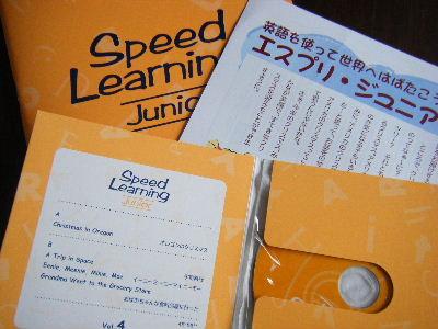 2008_07170002.JPG