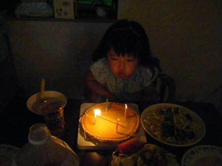 4歳 ケーキ