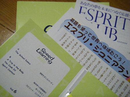 2008_10040003.JPG