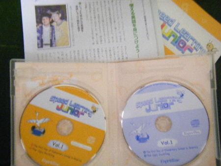 2009_08310017.JPG