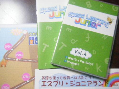 2009_122550018.JPG