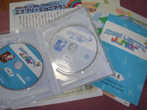 2010_02080002.JPG