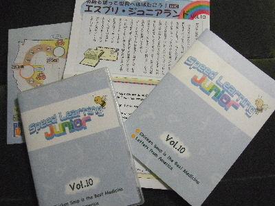2010_10050003.JPG