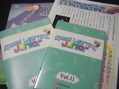 2010_11240002.JPG